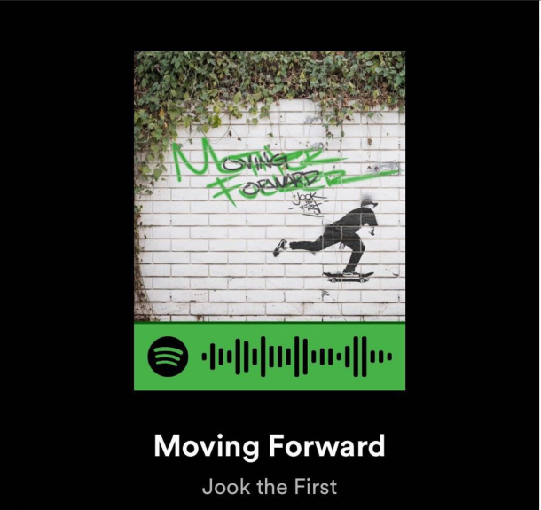 New Jook The First: Moving Forward
